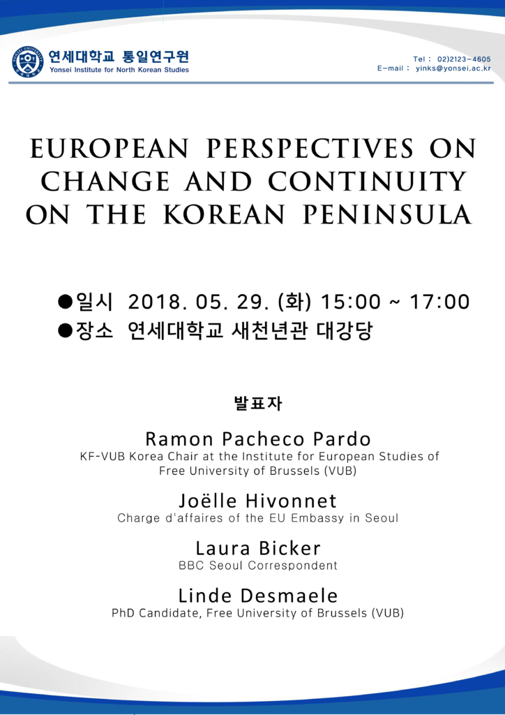 Seminar on 'European Perspectives on Change and Continuity