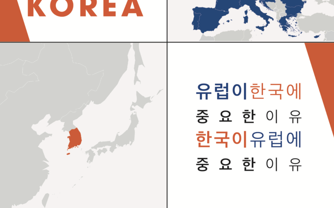 Korea Matters for Europe/Europe Matters for Korea